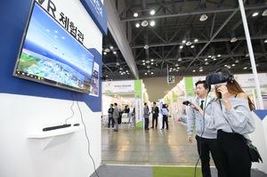 Korea Energy Show aims tobridgeglobal connections in energy sector