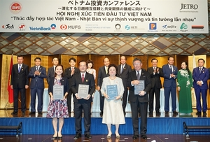 Viet Nam-Japan promote co-operation in many sectors