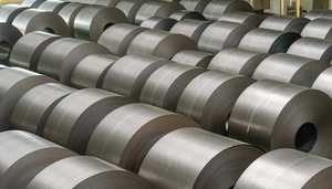 US DOC announces preliminary rulings on steel