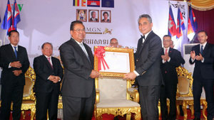 MNG Emperor Bank begins operations in Cambodia