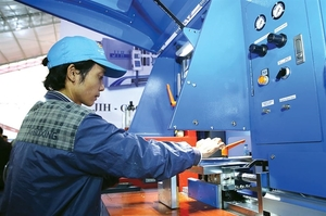 Total 79,300 firms set up in seven months: GSO