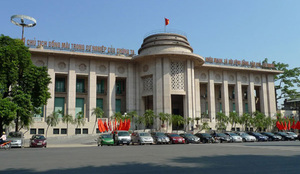 Central bank stipulates special control for credit institutions