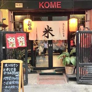 Urban areas see boom in Japanese restaurant chains