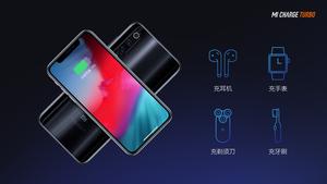 Xiaomi's breakthrough in charging technology