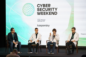 Cybercriminals turning their focus on healthcare: conference