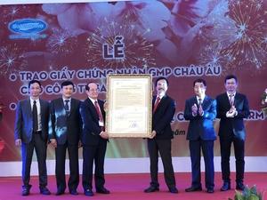 SaVipharm begins construction of R&D Centre, receives EU-GMP certification