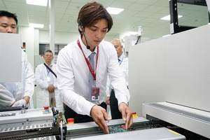 Central city debuts first high-tech electronic factory
