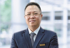 ABBank gets new CEO