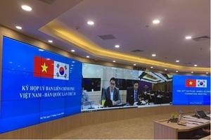 Viet Nam, RoK eye stronger ties