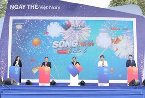 The first Viet Nam Card Day 2020 opens