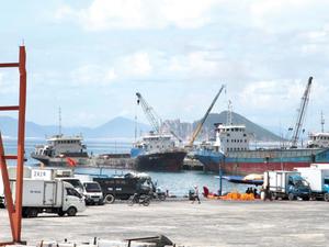 Phu Yen seek investment