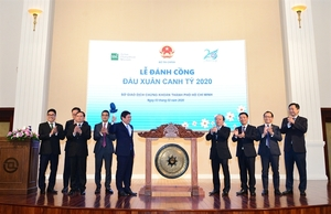 HCM City expects stock market to become 'barometer' of economy
