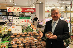 Online trade exchange to promote exports of consumer goods to Japan