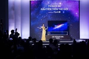 LG Viet Nam donates VND1.5 billion for Operation Smile
