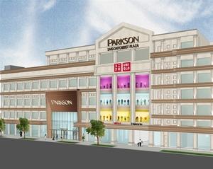 HCM City mall Parkon Saigontourist Plaza to reopen