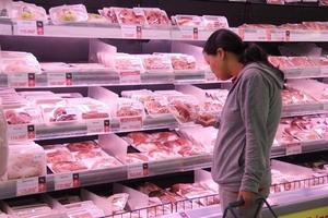 Group set up to inspect pork market