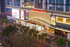 UNIQLOannounces expansion in Ha Noi with two new stores