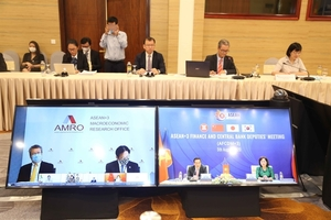 ASEAN+3 senior finance officials review financial co-operation initiatives