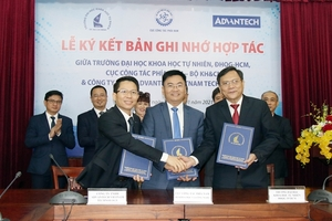 University signs training agreement with tech firm to churn out skilled workforce