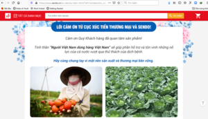 Agricultural products go online