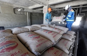 Enterprises bump up prices on rising raw material costs