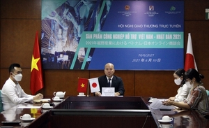 Conference links Vietnamese, Japanese firms in supporting industries