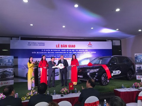 Mitsubishi Motors to build second plant in VN